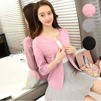 【A3】優美氣質七分袖針織外套(黑/灰/粉)3色選M-XL
