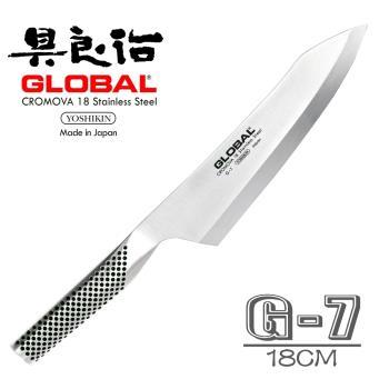 《YOSHIKIN具良治 》日本GLOBAL專業切刀18CM(G-7)