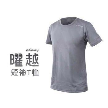 【HODARLA】男曜越短袖T恤-路跑 慢跑 健身 短袖上衣 台灣製 灰