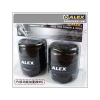 【ALEX】PU型多功能加重器-4KG-重量訓練 健身 有氧 依賣場