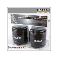 【ALEX】PU型多功能加重器-3KG-健身 有氧 依賣場