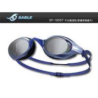 【SABLE】黑貂 競速型塑剛玻璃鏡片泳鏡-清晰防霧防雜光強光 紫