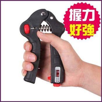 【ALEX】加壓計次握力器-健身 有氧運動 腕力 訓練器 黑紅