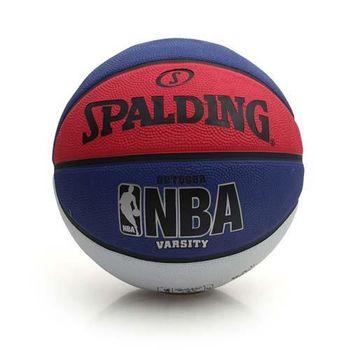【SPALDING】NBA VARSITY 斯伯丁籃球-戶外 運動 白藍紅