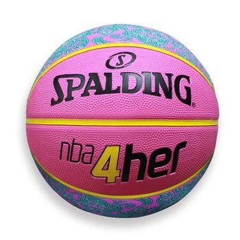 【SPALDING】4HER籃球--斯伯丁 六號球 戶外 粉綠