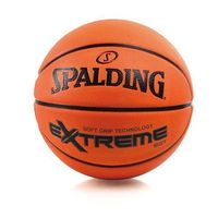 【SPALDING】SGT 深溝柔軟膠籃球-戶外 室內 比賽 7號籃球 橘黑