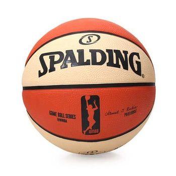 【SPALDING】WNBA 女子用球-戶外 NBA女子職籃  斯伯丁籃球 米白橘