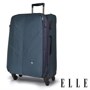 【ELLE】Neptune經典70周年-29吋商務防盜/超輕大容量購物旅行箱(藍 EL32057系列)