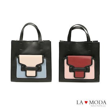 La Moda 經典品牌Look拼接撞色大容量手提肩背托特包 (共2色)