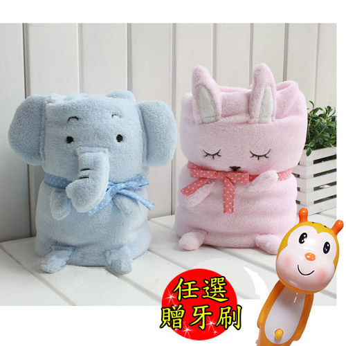 【17mall】可愛動物造型毯/午睡毯/冷氣毯任選一入-小小象/甜心兔(贈兒童牙刷一入隨機出貨)