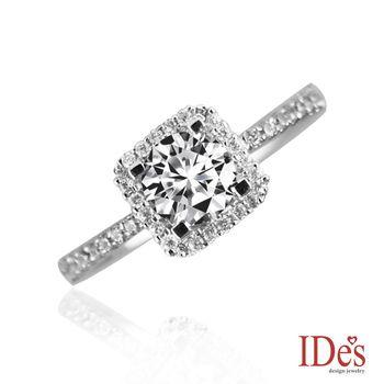 IDes design 歐風設計款50分F/VS2八心八箭完美3EX車工鑽石戒指/求婚結婚戒