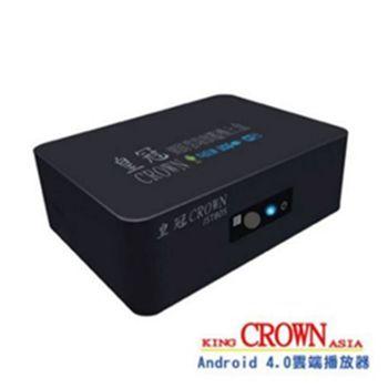 【CROWN皇冠 】Android 4.0雲端多媒體數位電視播放機(JSTB05)