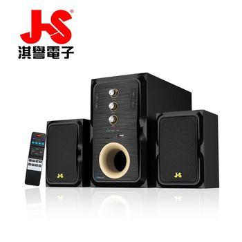 JS 淇譽電子 電競小子Ⅱ 2.1聲道三件式藍牙喇叭 JY3083
