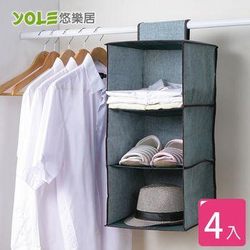 【YOLE悠樂居】棉麻三格衣櫃收納掛袋-綠(4入)#1325041衣櫥收納 吊掛袋 懸掛式 衣物 內衣褲 毛巾 包包