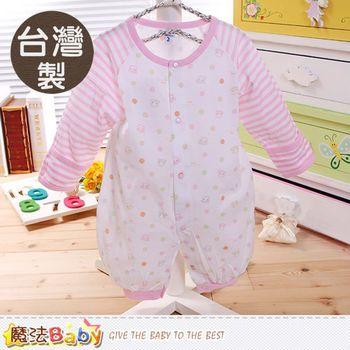 魔法Baby 嬰兒包屁衣 台灣製純棉薄款嬰兒護手蝴蝶衣~a30004