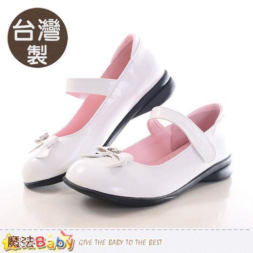 魔法Baby 女學生皮鞋 台灣製中小學生手工鞋~sk0028