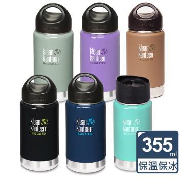 【美國Klean Kanteen】寬口保溫鋼瓶355ml