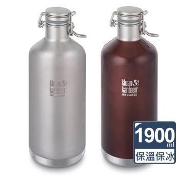 美國Klean Kanteen 快扣鋼蓋保溫鋼瓶(1900ml)