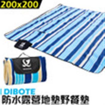 【DIBOTE 迪伯特】植絨防水野餐墊 露營墊(200X200)