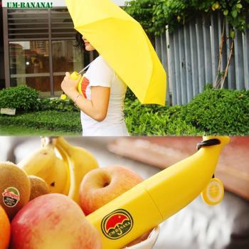 晴雨兩用傘 香蕉傘/晴雨傘/三摺傘/鉛筆傘/折疊傘/遮陽傘