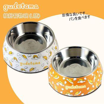 gudetama 蛋黃哥 『繽紛造型』兩用寵物碗盆 犬貓可用(L號)