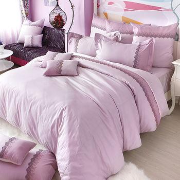 【義大利La Belle】凡爾賽玫瑰 長絨細棉蕾絲雙人四件式防蹣抗菌舖棉兩用被床包組