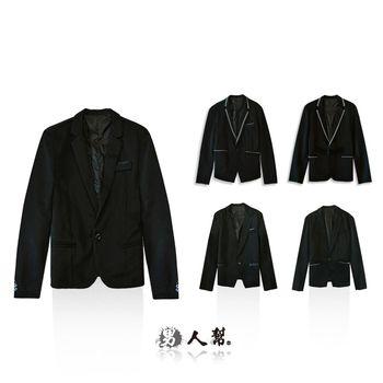 【男人幫】C5267*雅緻休閒‧英倫穿搭簡約單釦【日著型男設計款西裝外套】
