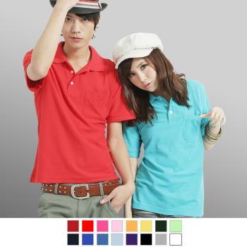 【男人幫】P0127*微時尚素面口袋短袖POLO衫(22色/11 Size)丈青色/水藍色/地中藍色/寶藍色