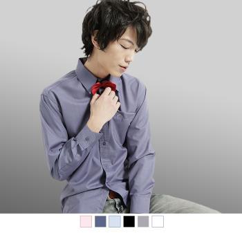 【男人幫】F0120*上班族必備【商務品味素面長袖襯衫】合身簡約搭配素面襯衫