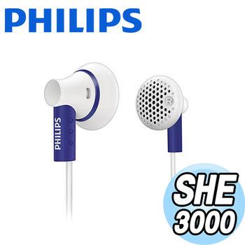 PHILIPS 飛利浦 耳塞式耳機 SHE3000PP(神秘紫)