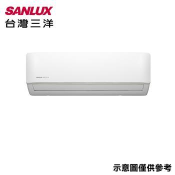 SANLUX三洋冷氣 3-5坪 1級變頻一對一分離式冷暖氣SAC-V22HF/SAE-V22HF