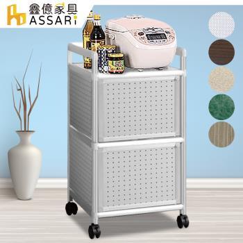 ASSARI-輕量鋁合金1.3尺2門置物櫃(寬40*深41*高84cm)