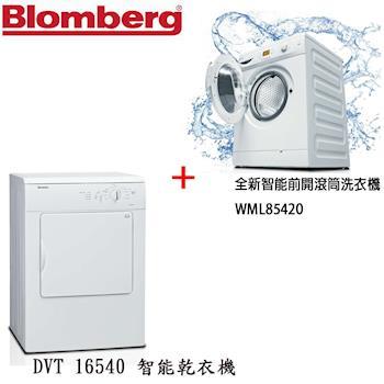 Blomberg 德國博朗格 全新智能前開滾筒洗衣機 WML85420 + 全新智能前開滾筒乾衣機 DVT16540