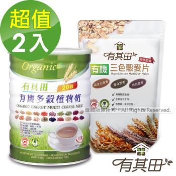 有其田 有機多穀植物奶-微糖(1罐)+麥片(1包)營養早餐組-A