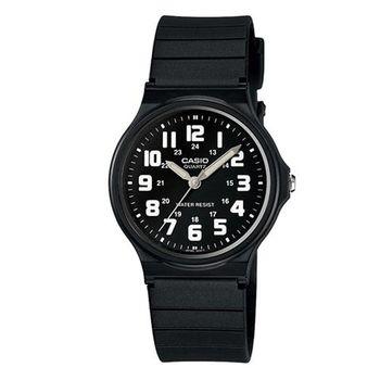 【CASIO】 輕巧實用數字時刻經典指針錶-黑X白數字 (MQ-71-1B)