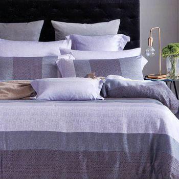 【情定巴黎】横影格调 100%高密嫩柔天丝加大四件式两用被床包组