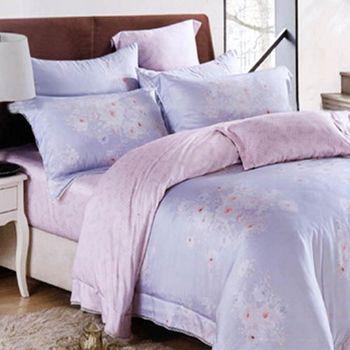 【情定巴黎】梦幻花季 100%高密嫩柔天丝加大四件式两用被床包组