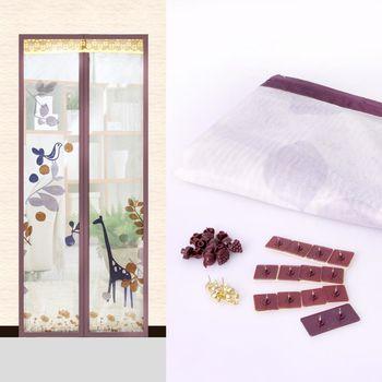【Love Buy】12段式靜音磁條防蚊門簾/蚊帳_二入組(210x90cm)長頸鹿咖啡