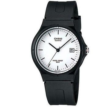 【CASIO】 超輕薄感時尚指針錶-羅馬白面 (MW-59-7E)