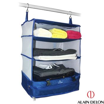 ALAIN DELON 亞蘭德倫 旅遊必備行動衣物櫃(藍)