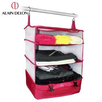 ALAIN DELON 亞蘭德倫 旅遊必備行動衣物櫃(紅)