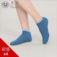 【PEILOU】貝柔亮彩萊卡氣墊船型襪(4入組)