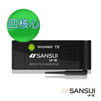 SANSUI山水 四核心/HDMI多媒體智慧電視棒(STV02)