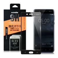 NISDA Nokia 6 5.5吋 滿版鋼化玻璃保護貼-黑色