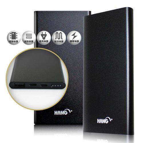 HANG 魔幻 6500mAh Micro / iOS 雙輸入行動電源
