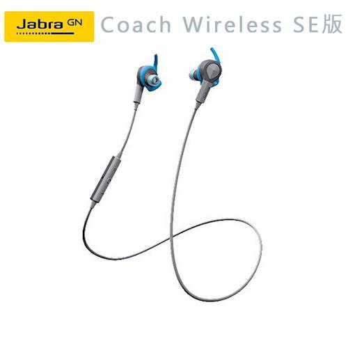 送原廠遮陽罩 Jabra Coach Wireless SE版 運動偵測藍牙耳機 - 藍