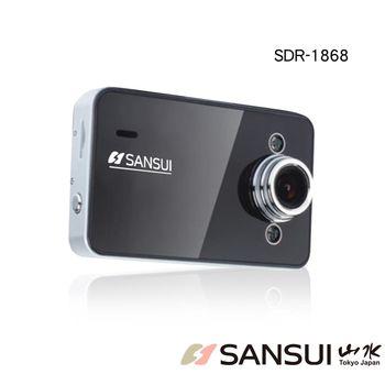 【SANSUI山水】2.7吋120廣角鏡頭行車記錄器/HD720P/輕巧體積(SDR-1868)