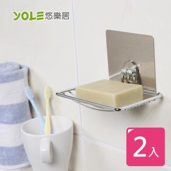 【YOLE悠樂居】無痕貼鍍鉻肥皂架(2入)#1425032 可水洗 免鑽孔 重複貼 無痕 免釘掛勾 掛鉤  廚房 衛浴