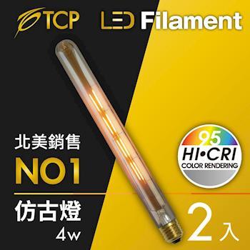 美國TCP LED Filament復刻版鎢絲燈泡-T30(4W)-2入