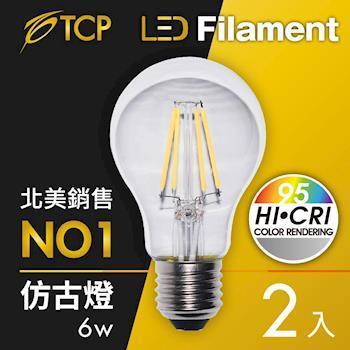 美國TCP LED Filament復刻版鎢絲燈泡-A60(6W)-2入